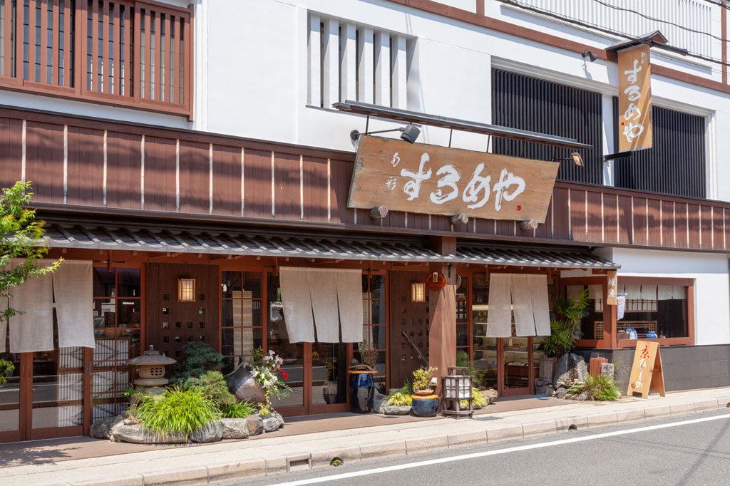 店舗外観(天橋立駅側)